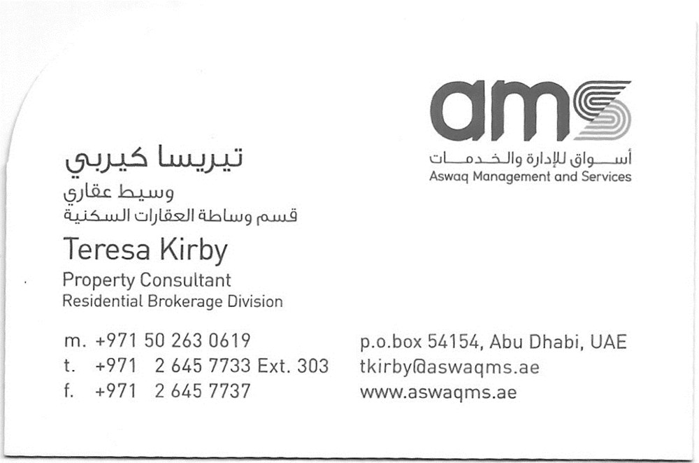Acs community businesses american community school of abu dhabi for all of your real estate needs reheart Image collections